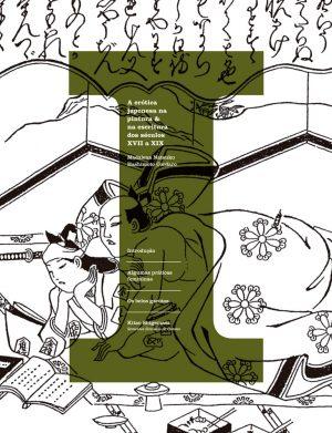 Capa do volume I de A Erótica Japonesa na Pintura & na Escritura dos Séculos XVII a XIX