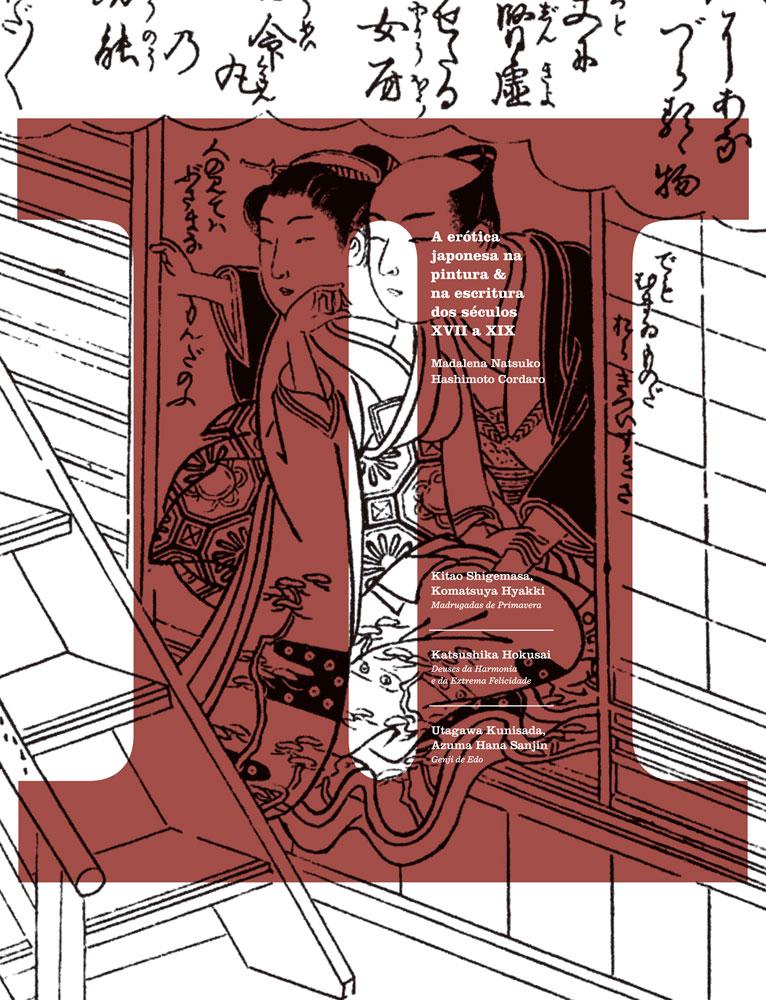 Capa do volume II de A Erótica Japonesa na Pintura & na Escritura dos Séculos XVII a XIX