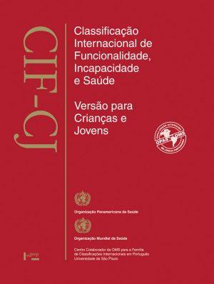 Capa de CIF - CJ