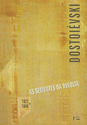 Dostoiévski I