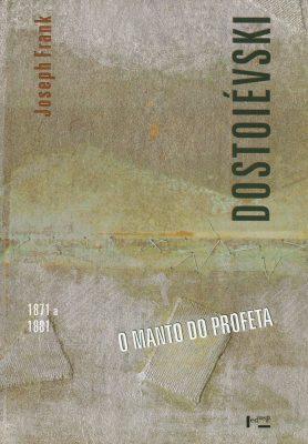 Capa de Dostoiévski V