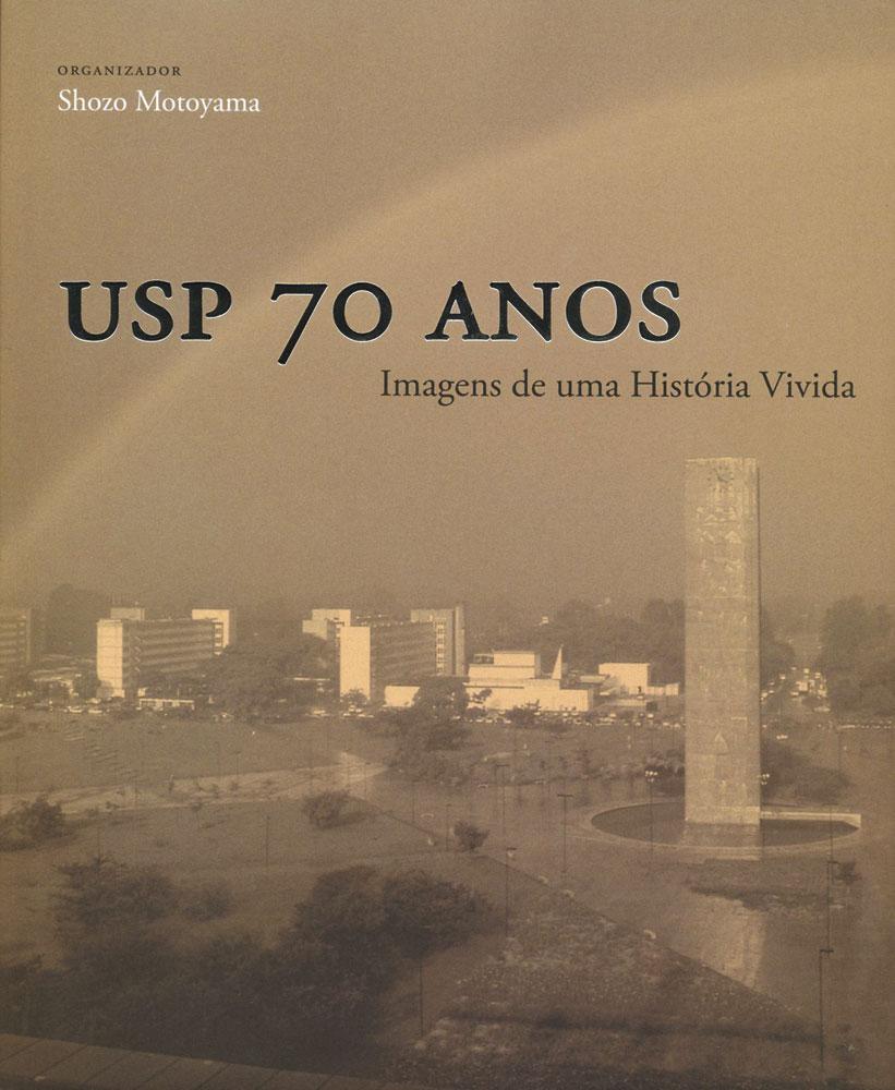 Capa de USP 70 Anos