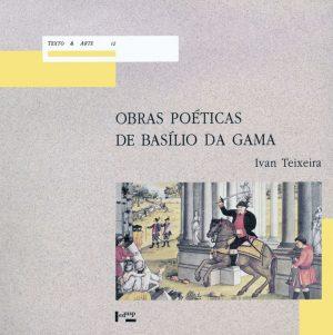 Obras Poéticas de Basílio da Gama