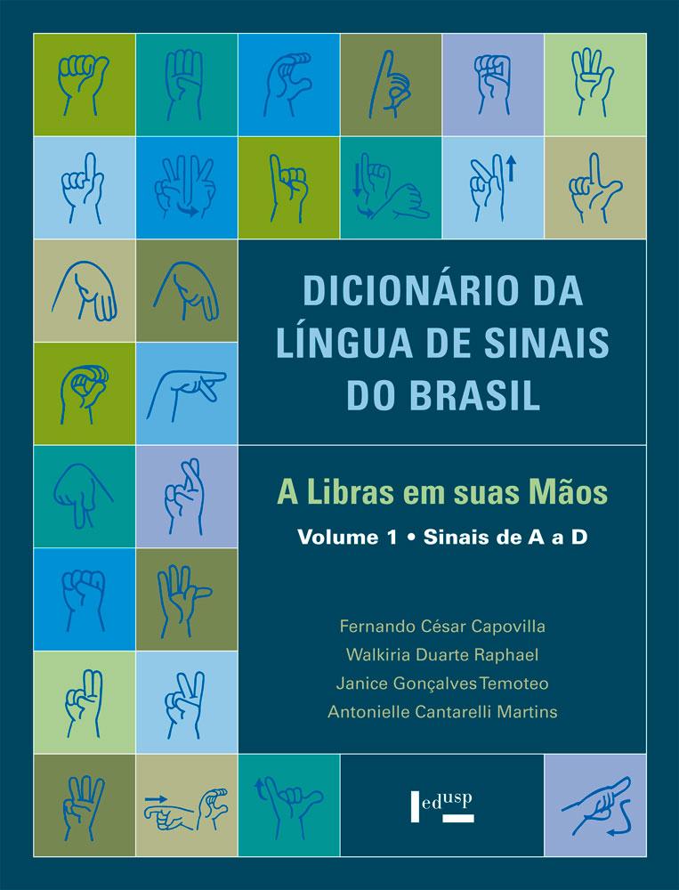 Capa de volume 1 de Dicionário da Língua de Sinais do Brasil